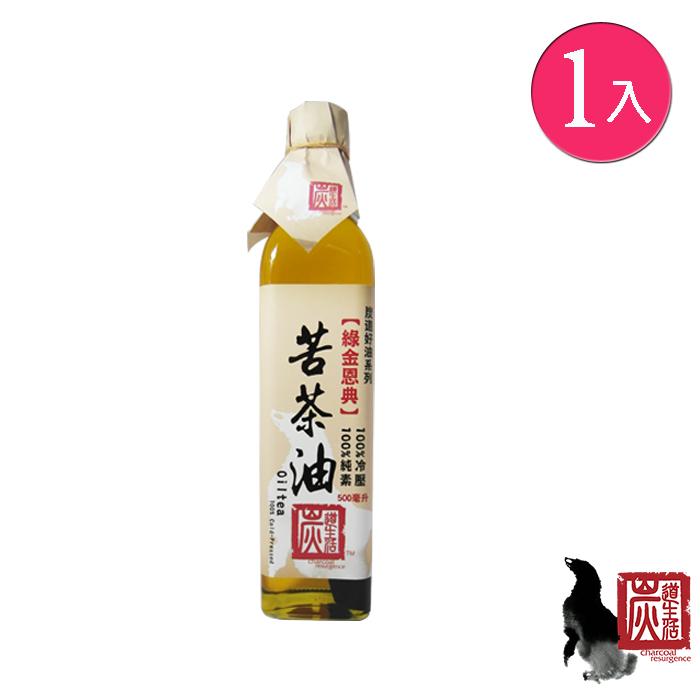 《炭道健康》冷壓苦茶油(500ml/入)