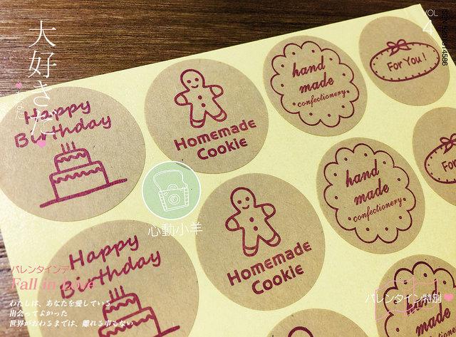 心動小羊^^韓國薑餅人、蛋糕造型4種12枚手工皂貼紙布丁貼紙烘焙袋定制封口貼熱賣款9入