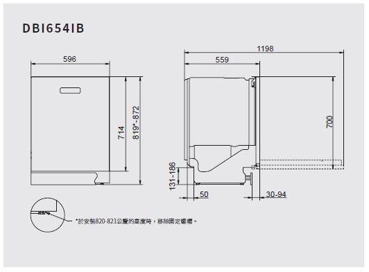 【得意家電】ASKO 瑞典賽寧 DBI654IB.W 頂級洗碗機(白色)