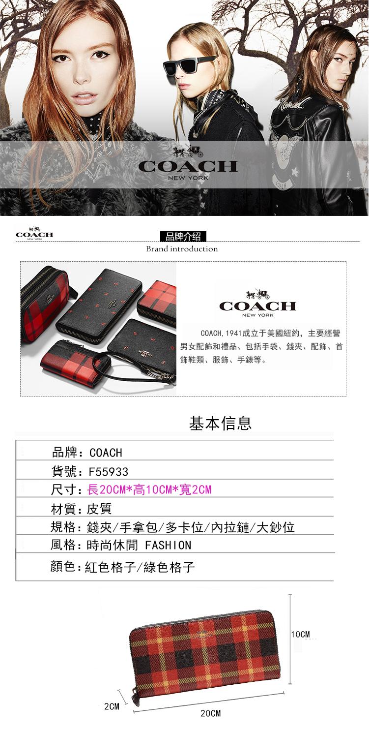 more photos c4d3f ec027 Coach F55933 女士長款拉鏈錢包手風琴錢夾@ 陳品妤的部落? :: 痞 ...