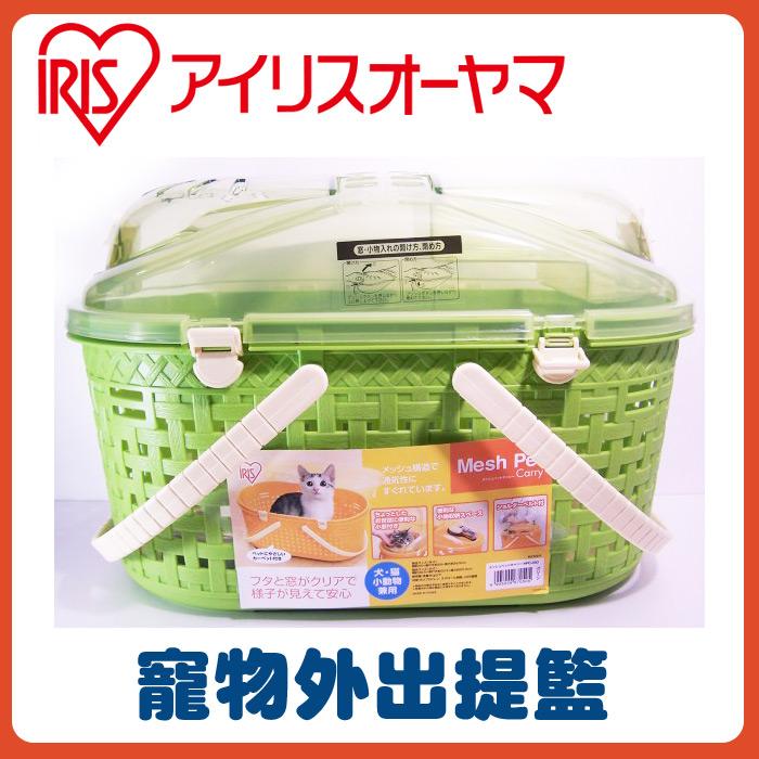 ★汪咪堡★【日本IRIS】編織造型精緻寵物外出提籃-犬貓適用