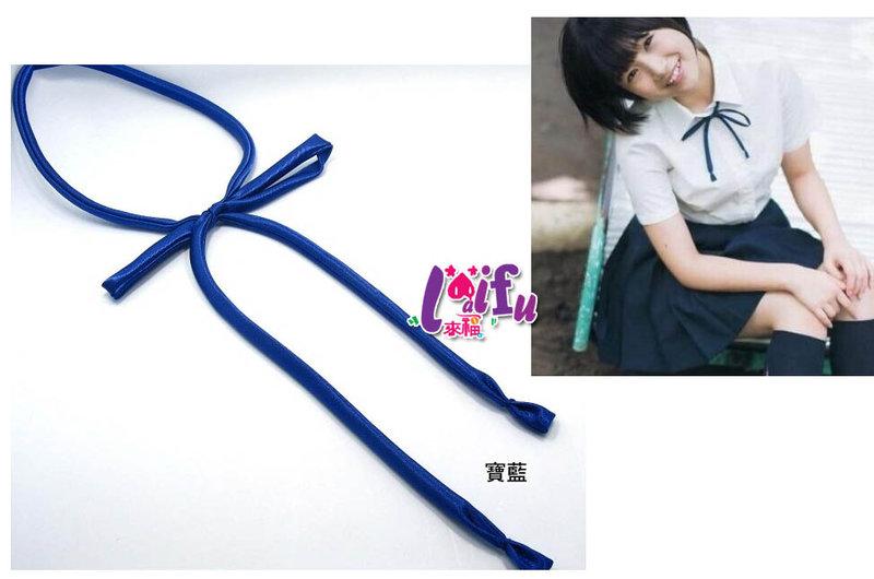 來福※K727領繩日本jk水手制服領繩領結領帶,售價99元