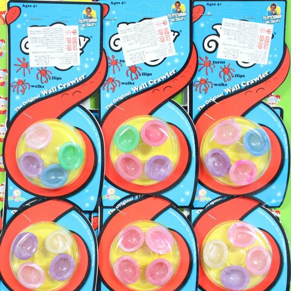 台灣製小半邊球 半圓球 半邊彈跳球 神奇彈跳球 地雷 彈跳碗/一吊12卡入(一卡4個入){促10}