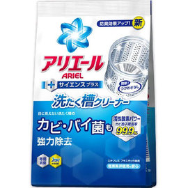 P&G ariel洗衣槽專用清潔劑