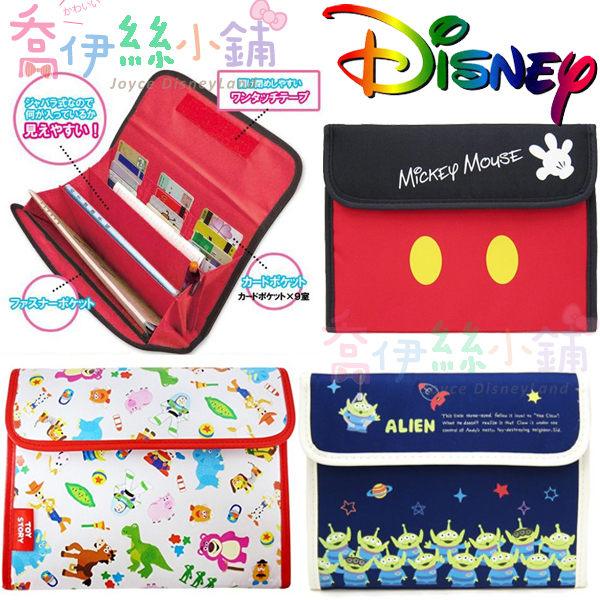 日本直送 Disney 迪士尼 人氣明星 子母手帳包 攜帶便利 外型簡單高雅 (多款顏色)