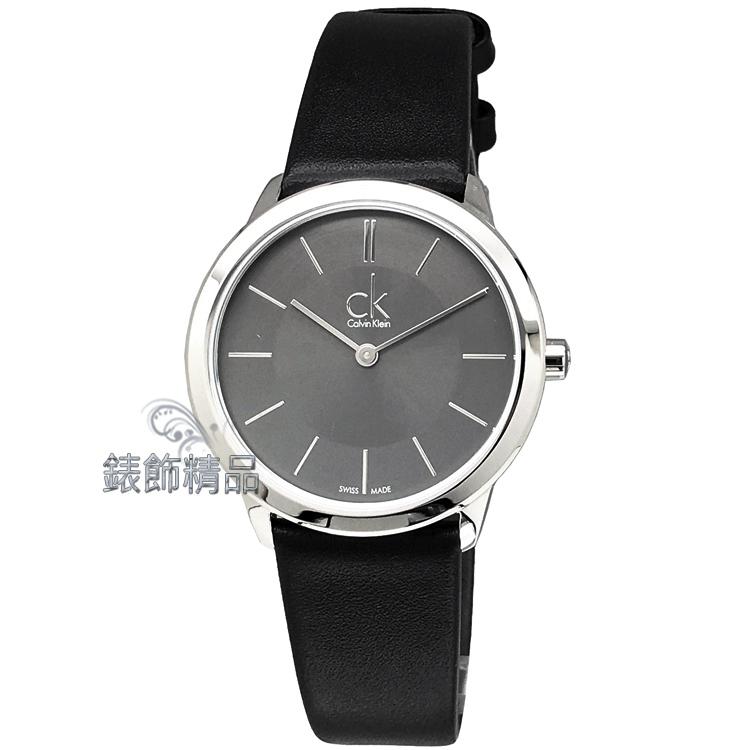 【錶飾精品】CK手錶 Calvin Klein都會簡約時尚 黑皮帶女錶 K3M221C4 全新原廠正品 生日情人禮物