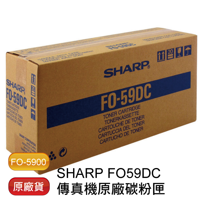 SHARP 夏普 FO-59DC 原廠傳真機碳粉匣