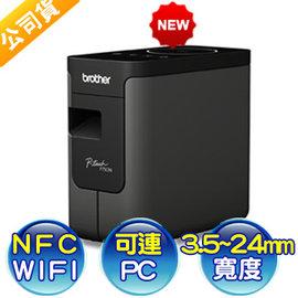 brother PT-P750W無線電腦連線Wifi與NFC標籤列印機