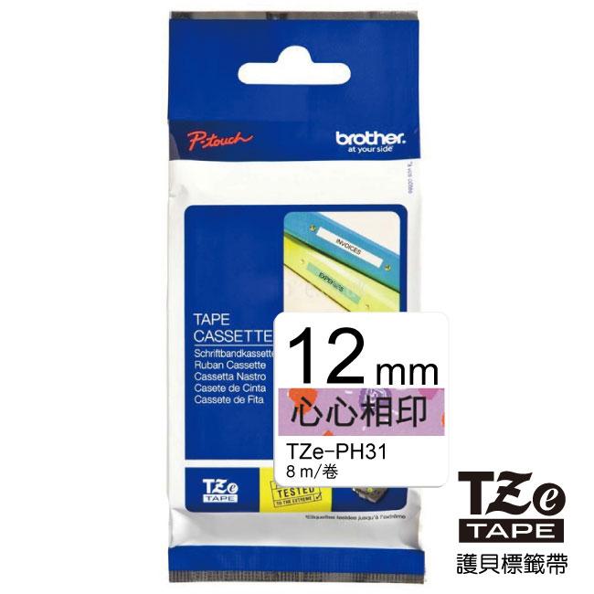 Brother TZe-PH31 TZ-PH31 原廠 12mm 護貝卡通標籤帶 6 卷(買5送1) - 心心相印