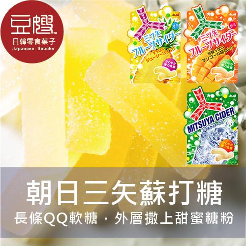 【豆嫂】日本零食 Asahi 朝日 三矢長條軟糖