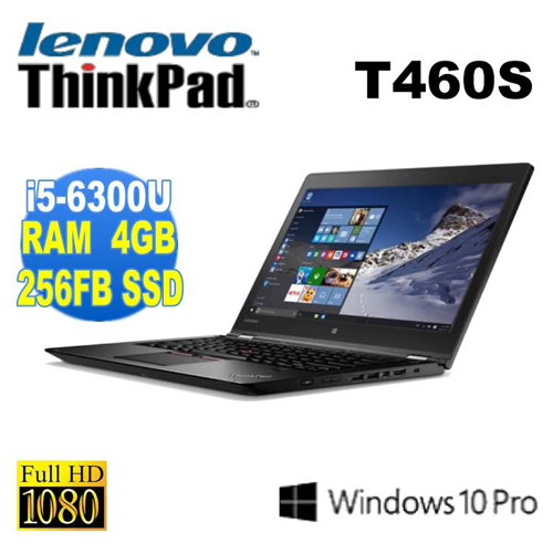 Lenovo ThinkPad T460s 14.1吋 i5-6300U FHD 4G DDR4/256G SSD/ WIN10 三年保固 高效能軍用規格商務型筆電