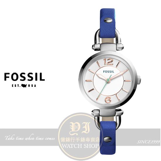FOSSIL美國品牌Georgia優雅淑女皮帶腕錶-銀x藍/26mm ES4001公司貨/禮物/情人節