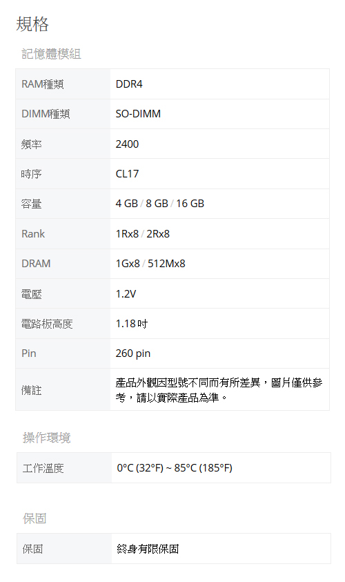 RAM4GB016_01.jpg