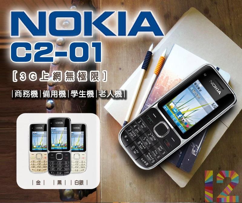 @Woori 3c@ Nokia c2-01 注音輸入,3G手機 ,聽音樂,FM收音機,可記憶卡擴充,可用FB,軍人機,商務機,備用機,質感黑/香檳金兩色,促銷商品!(有相機,無相機選擇)