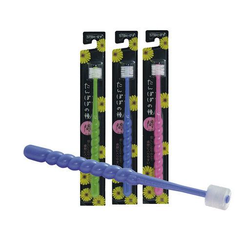 『日本代購品』成人用 日本STB 牙刷 360 do BRUSH牙刷 蒲公英牙刷日本製