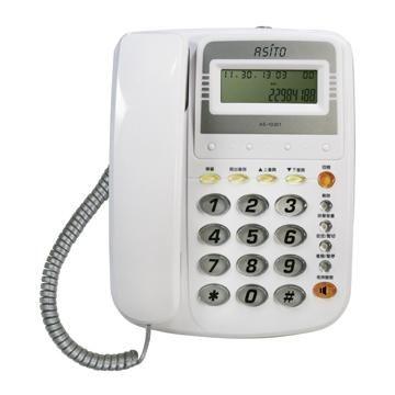 ASITO來電顯示電話 AS-10301