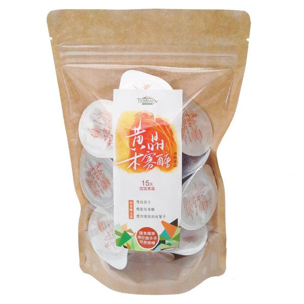 普羅拜爾~黃晶木寡醣球(15公克×15顆/袋) 7天份