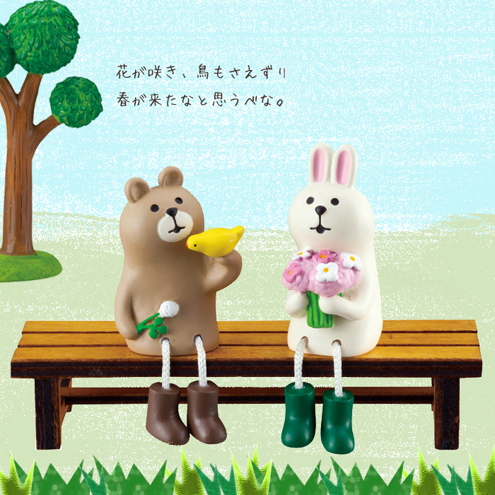 Decole日本擺設公仔配件 - Concombre 木長椅 ( ZCB-78142 )