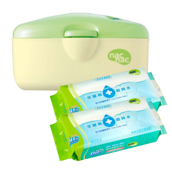 nac nac - 嬰兒濕紙巾加熱器 加贈nac nac - 超純水加大加厚嬰兒柔濕巾60抽2包!