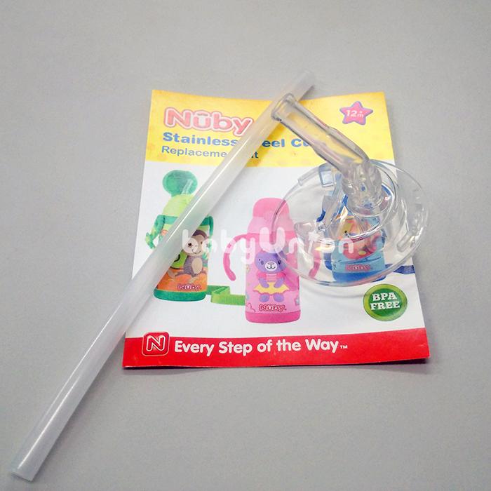 Nuby - 3D超輕量不銹鋼真空學習杯配件 -細吸管