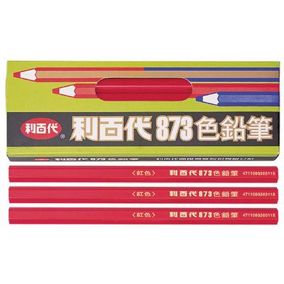 【文具通】Liberty 利百代 873 紅色?色鉛筆 紅 A1230009