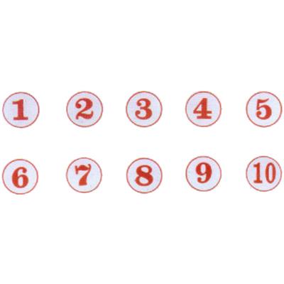 【文具通】A3 圓桌牌標示牌 數字可貼 白底紅字 9# 直徑5cm AA010470