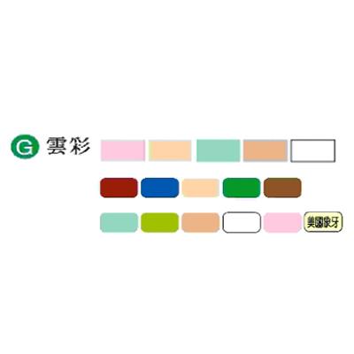 【文具通】Herwood 鶴屋 雲彩厚卡紙(肉黃) ASA03