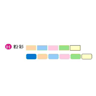 【文具通】Herwood 鶴屋 粉彩厚卡紙(鵝黃) ASB02