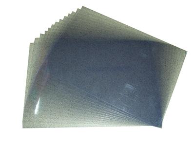 【文具通】裝訂封面封底制作用 0.2mm 封面膠片A4 100片裝 B4010115 B4010115