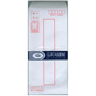 【文具通】70P 袋入標準信封 約50入 直式 D1010016 D1010016
