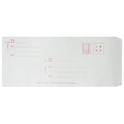 【文具通】70P袋入標準信封50入[橫式] D1010197