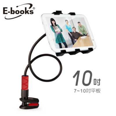 【文具通】E-books N23 新一代五爪平板懶人支架 E-IPB065