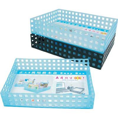 【文具通】C3022 A4積木盒31x22x6.5cm K4050204