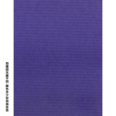 【文具通】全開粉彩紙20 中紫 P1330022