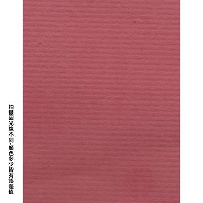 【文具通】全開粉彩紙21 粉紅 P1330023
