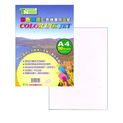 【文具通】台紐A4彩色噴墨專用色紙50入205#淺紫 P1410276