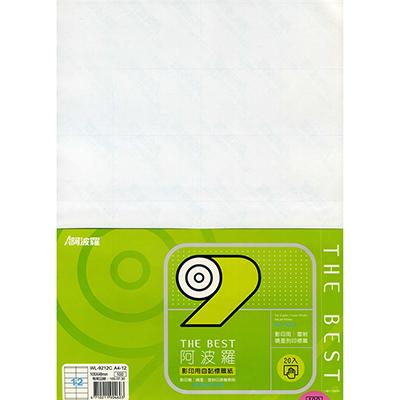 【文具通】9212c自粘影印紙12格105x48mm P1410352