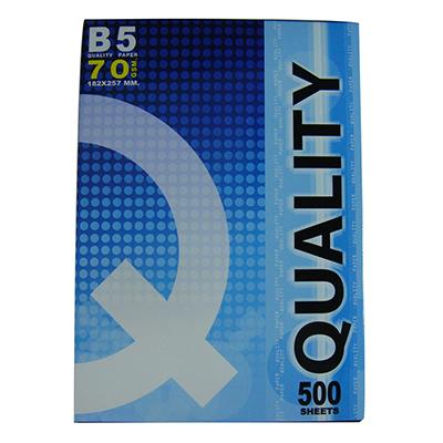 【文具通】QUALITY B5 70P多用影印紙500入