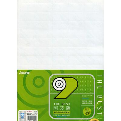 【文具通】9265自粘性影印紙65格38x21.1mm P1410393