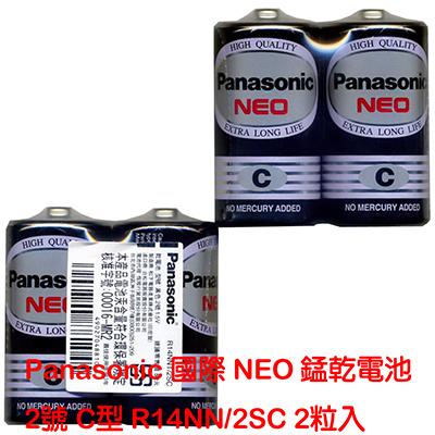 【文具通】國際電池2號黑色[環保型]2入 Q2010013