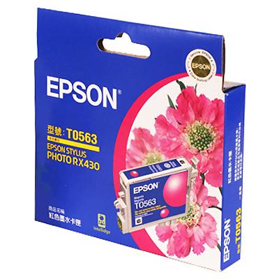 【文具通】EPSON T056350 墨水匣.紅 R1010316