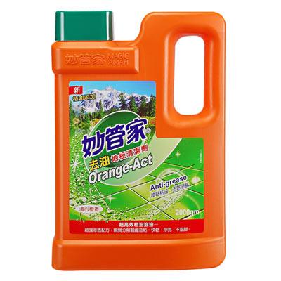 【文具通】妙管家 去油 地板清潔劑 清心橙香 2000g SP010121