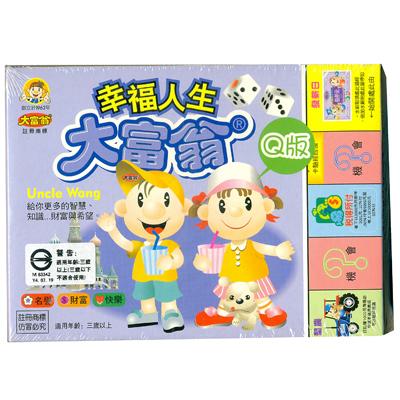 【文具通】Yawan 亞灣 A822 大富翁遊戲盒 Q版幸福人生