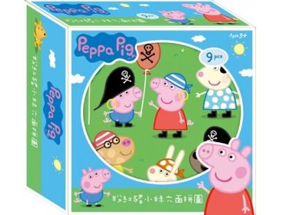 粉紅豬小妹 六面拼圖 (9塊)