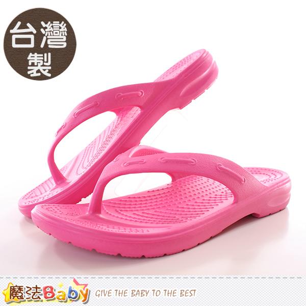 成人女款拖鞋 台灣製多功能輕量夾腳拖 魔法Baby~sh9841