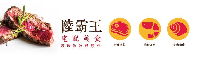 【陸霸王】☆生鮮雞胗☆300克/包 新鮮且無經過任何烹調處理