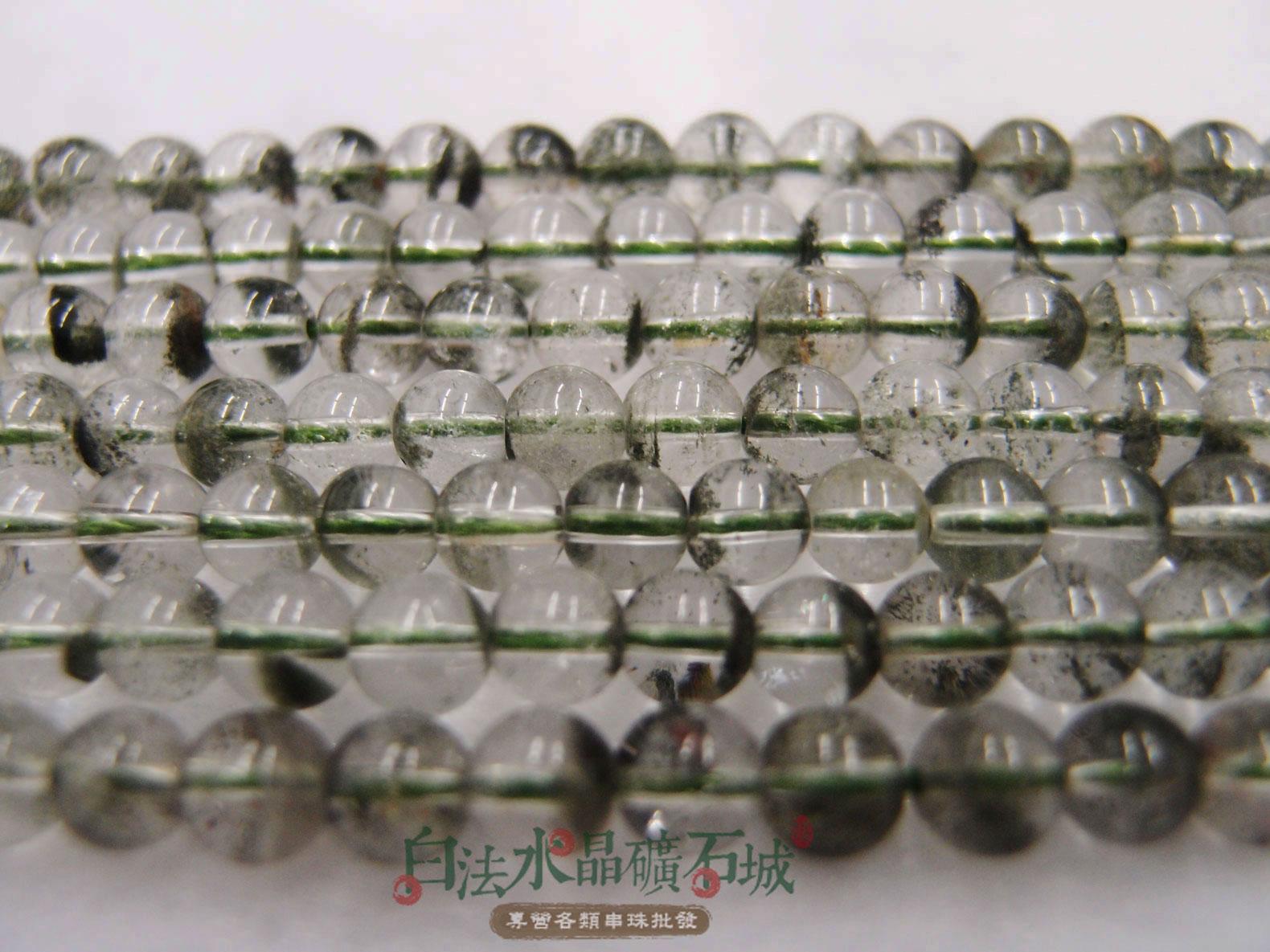 白法水晶礦石城 巴西 天然-綠幽靈 6mm 礦質 串珠/條珠 招正財 事業財 首飾材料