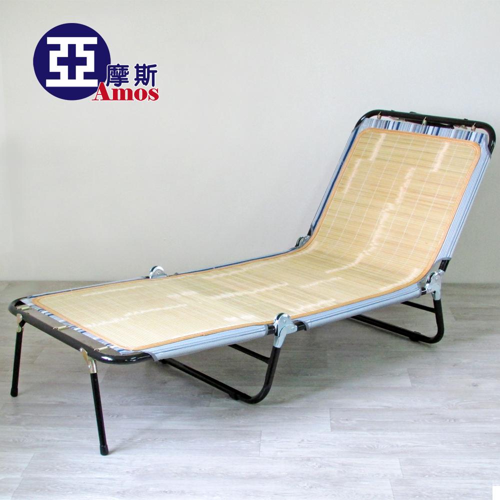 和風五段式三折包床折疊躺椅 包邊涼床 折疊床 涼椅 涼蓆 收納 MIT免運 Amos【YBA005】