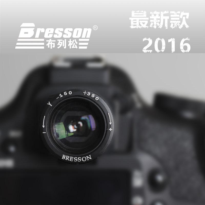 又敗家@Bresson第3.1代1.15-1.65x觀 景窗放大器(Y款,附各式眼罩轉接環)適Sony索尼a7 a7r a7s II a7ii a7rii a7sii新力 亦適Canon佳能Nikon..