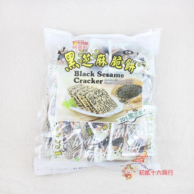 【0216零食會社】福義軒 黑芝麻脆餅(分享包)400g